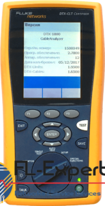 Аренда тестера Fluke DTX-1800, аренда Fluke DSX-5000, аренда Fluke DSX-8000 ФЛЮК